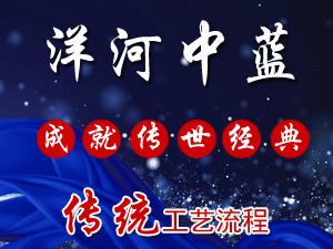 江�K中�{酒�I股份有限公司
