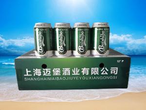 上海迈堡啤酒有限公司