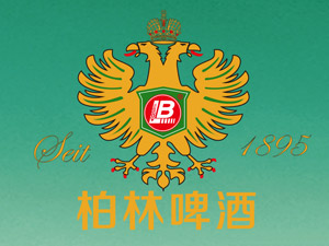 德国柏林千赢国际手机版(中国)有限公司