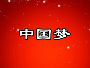 洛阳杜康控股梦・馆全国营销中心