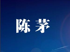 贵州起航酒业有限责任公司