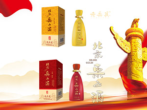 北京中和北方酒业有限公司