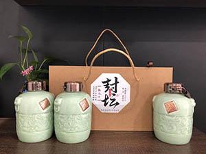 贵州子美酒业有限公司