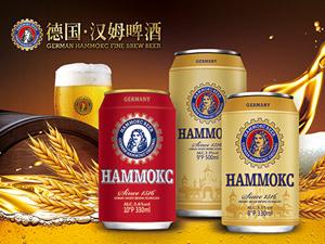 德国汉姆蕾顿精酿啤酒有限公司
