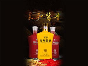 四川产发贵酱酒业销售有限公司