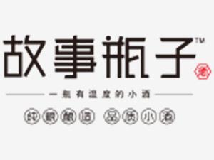 泸州故事酒庄有限公司