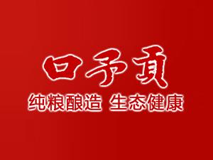 亳州市詹仕纯酒业有限公司