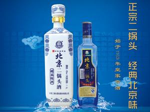 北京二锅头酒业股份有限公司品味系列