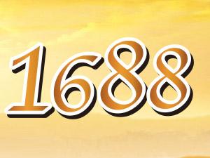 湖南1688酒业有限公司