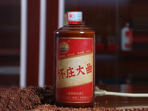 贵州省怀庄酒业(集团)有限责任公司