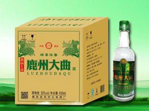 宋河大曲酒厂