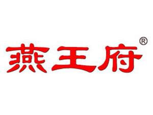江苏燕王府酒业股份有限公司