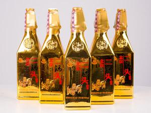 北京鑫源利祥酒业有限公司
