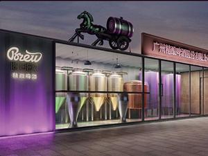 广州精酿啤酒股份有限公司