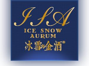 哈尔滨冰雪酒业有限公司