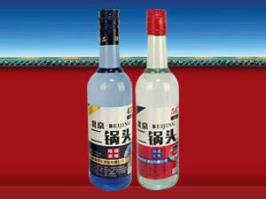 北京军旗百年酒业有限公司