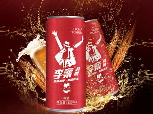 李察啤酒广东股份有限公司