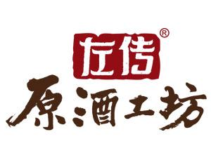河南左传酒业有限公司