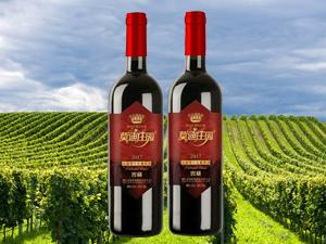 烟台莫迪葡萄酒业有限公司