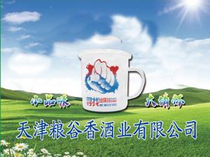天津粮谷香酒业有限公司
