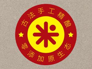 丰顺品牌管理(苏州)有限公司