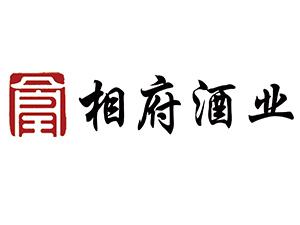 山西皇城相府酒业有限公司
