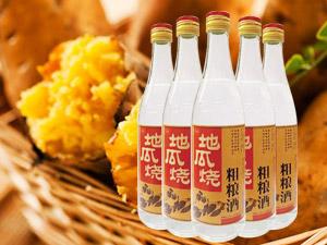 牛薯・地瓜烧(粗粮酒)