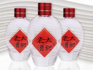 安徽徽酒酒业有限公司