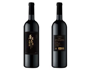 贵州向阳红酒业有限公司