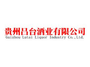 贵州吕台酒业有限公司