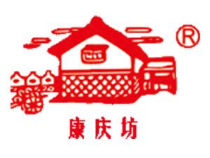 四川泸州康庆坊酒业有限公司