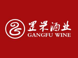 广东罡罘酒业有限公司