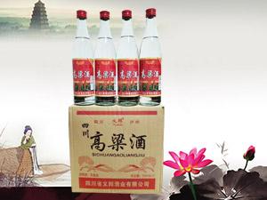 四川省义郎酒业有限公司