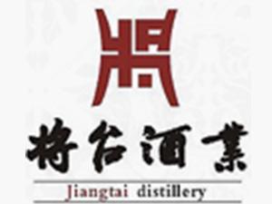 四川将台酒业有限公司