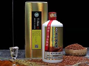 贵州酱王酒业有限公司