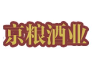 贵州京粮酒业有限公司