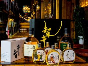 重庆智井酒类销售有限公司