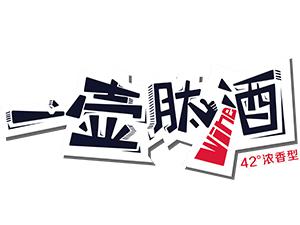 重庆福酿希电子商务有限公司