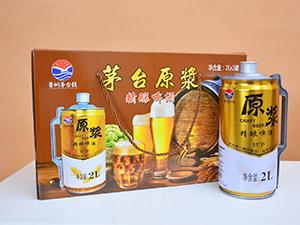 贵州福佳白啤酒有限公司