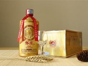 贵州怀庄窖龄酒业有限公司