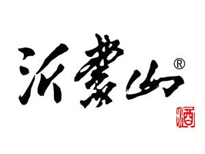 山东沂蒙山酒业有限公司