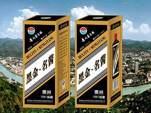 贵州茅台镇乡风酒业有限公司贵得酱酒全国招商