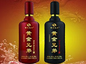 亳州黄金兄弟酒业有限责任公司