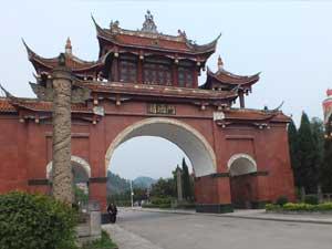 贵州省仁怀市黔河酒业有限公司