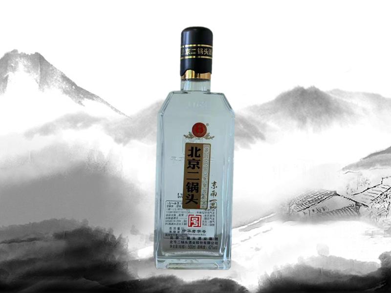 北京二锅头酒业股份有限公司运营中心