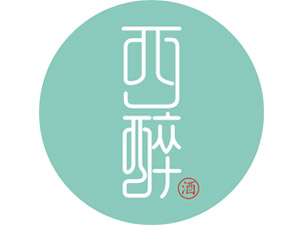 贵州西醉酒业有限公司