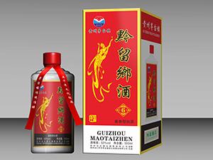 贵州戌合酒业销售有限公司