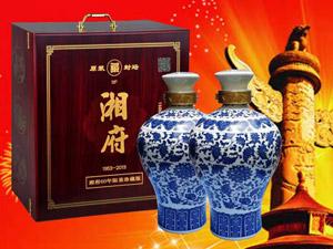 湖南湘府酒业有限公司