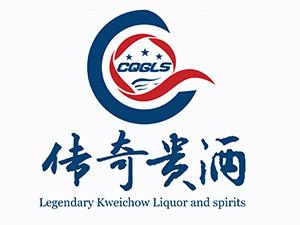 贵州传奇贵酒酿造有限公司
