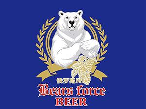 山东青伦啤酒有限公司
